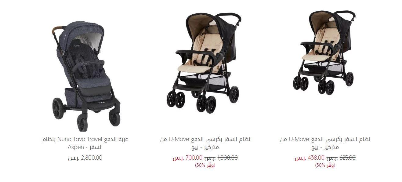 عربات مذركير للاطفال